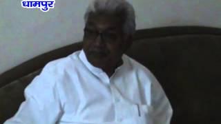 NEWS ABHI TAK DHAMPUR 06.04.16