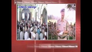 NEWS ABHI TAK SEOHARA/SAHASPUR 06.04.16
