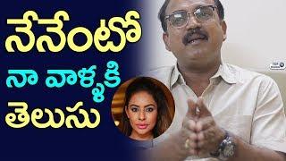 Koratala Siva About Sri Reddy Issue | Director Koratala Siva Personal Message | Top Telugu TV