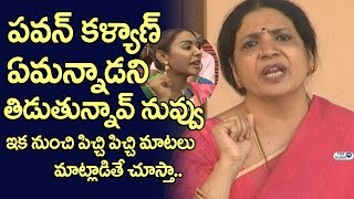 Jeevitha Rajasekhar about Sri Reddy Comments on Pawan Kalyan | Tollywood Casting Couch