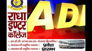 NEWS ABHI TAK HEADLINES 11.04.16