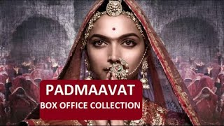 PADMAVAT Box Office Collection first day & second day