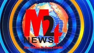 Highlight of Union Budget 2018 M24 NEWS