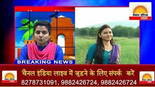 किसान की बेटी का हुआ लोअर पीसीएस में चयन #Channel India Live