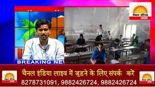 उप्र मदरसा बोर्ड की मुंशी. मौलवी. आलिम. कामिल और फाजिल कक्षाओं की परीक्षा शुरू #Channel India Live
