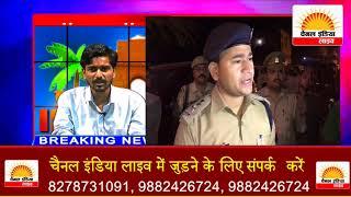 मासूम की रेप के बाद हत्या #Channel India Live