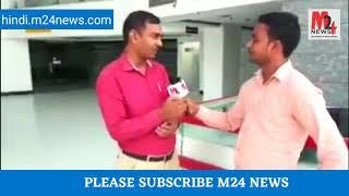 SRS के कथित ₹30 हजार करोड़ के घोटाले पर SRS के कमर्शियल प्रोपर्टी हेड अमरकेश सिंह से बातचीत