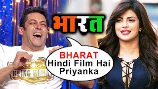 Hindi Hai Hamari Film | Salman Khan TROLLS Priyanka Chopra Over BHARAT