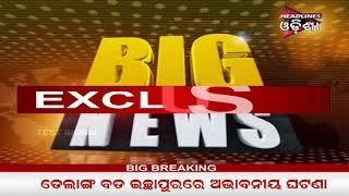 Big News ; Bombing At Delanga