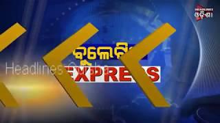 Bulletin Express 06 02 2018 Part_01