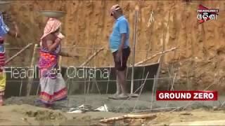 Dalal & Officers Get Combined To Loot Checkdam At Pallahada Area