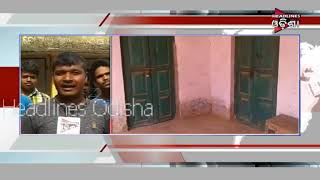 Homeopathic Medical Locked From Last 15 Years Due To No Doctor Posted At Harichandanpur