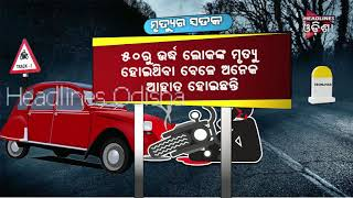 Massive Road Accident In Keonjhar