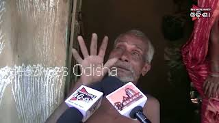 Physical Challenged Man Not Getting Rasan In Pattamundai