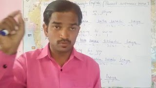 Bangla Bengali Learning Tutorial through English.   Learn Bengali Language - Lesson.