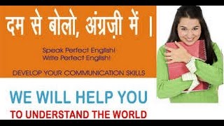 Spoken English Class for colleges and Schools  in Hyderabad. Andhra pradesh
