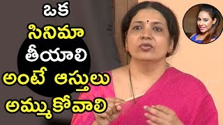Jeevitha Pressmeet Fires On Sri Reddy About Movies | Sri Reddy | Tollywood Casting Couch