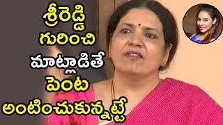 Jeevitha Rajasekhar Fires On Sri Reddy || Jeevitha Press Meet