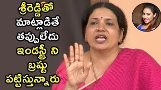 Jeevitha Rajasekhar Fires on Sri Reddy | Jeevitha Rajasekhar Press Meet