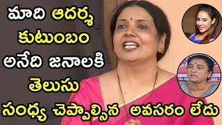 Jeevitha Rajasekhar Pressmeet On Sri Reddy Over Casting Couch in TFI  POW Sandhya Comments