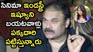 Producer Nagababu Press Meet Over Casting Couch And Sri Reddy Issue