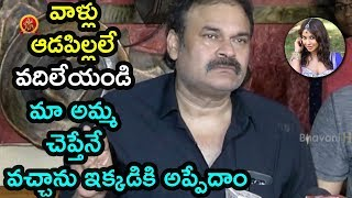 Producer Nagababu Shares His Mother Reaction On Sri Reddy Issue