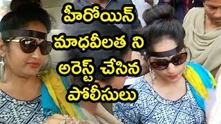 Actress Madhavi Latha arrested || Silent protest || Sri Reddy Vs Pawan Kalyan Issue