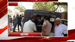 हनुमानगढ़ - मामूली कहासुनी को लेकर युवक की गोली मारकर हत्या