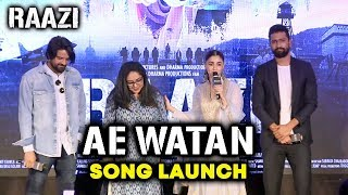 Ae Watan Song Launch Full Video | Raazi | Alia Bhatt, Vicky Kaushal, Arijit Singh