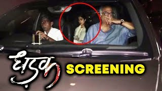 Dhadak Movie Sreening | Janhvi Kapoor, Ishaan Khattar With Family And Friends