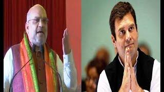 जानिये कब - कब कांग्रेस ने भगवा आतंकवाद शब्द का इस्तेमाल किया   Congress Using Saffron Terror - Shah