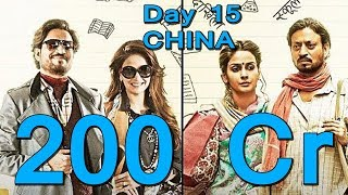 Hindi Medium Collection Day 15 In CHINA I Crosses 200 Crores
