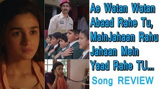 Ae Watan Song Review l Raazi