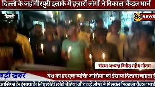 Jahagirpuri justice for Asifa