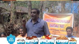 Dhavlikar Trust Distributes Water Tanks At Kavlem