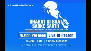 #BharatKiBaatSabkeSaath - In conversation with PM Shri Narendra Modi | 18 April 2018
