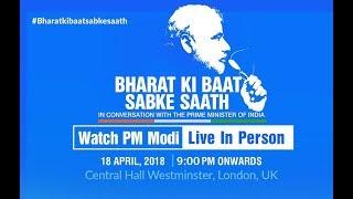 #BharatKiBaatSabkeSaath - In conversation with PM Shri Narendra Modi | 18 April 2018