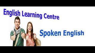 Spoken English Class for colleges and universities in Vadodara. GUJRAT.