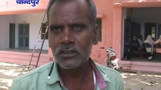 NEWS ABHI TAK CHANDPUR 16.05.16