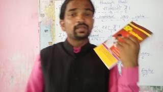 Learn DUTCH through Hindi.  for beginners . Language through English