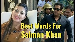 Sapna Choudhary Best Wishes For Salman Khan - Black Buck Poaching Case
