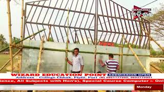 Students Built Their College Gate With Their Own Expenses In Nimapada