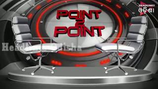 Point 2 Point With Meera Parida Part_01