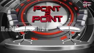 Point 2 Point With Meera Parida Part_02