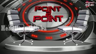 Point 2 Point With Meera Parida Part_03