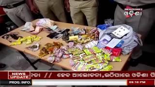 District Administration Raid On Aska Sub Jail