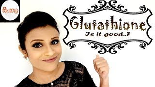 GLUTATHIONE Is It Good? Sinhala/Srilankan