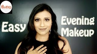 Easy Evening Makeup SINHALA/SRILANKAN