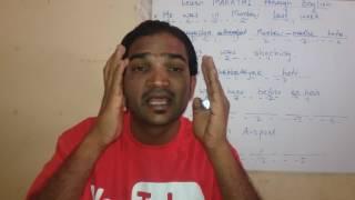 Learn Marathi through English.  Language Learning Centers