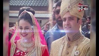IAS lovebirds Tina Dabi and Aamir get married in Pahalgam: Check pics and video